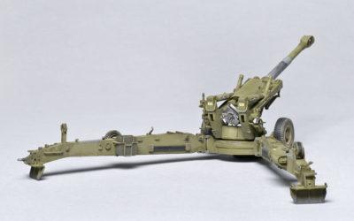 Изучаем элементы конструкции артиллерийского орудия